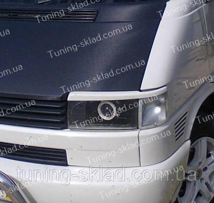 Фольксваген транспортер фары проектирование шнекового конвейера