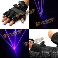 Лазерные перчатки ЛТ-xe405 нм фиолетовое свечение 1 МВт/2 МВт/3 МВт 1х18650