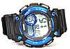 Часы Skmei DG1054 blue