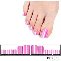 """Слайдер дизайн для ногтей """"Розовый восторг"""""""