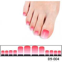 """Наклейки для ногтей """"Розовый берег"""""""