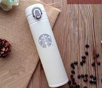 Термос Starbucks, фото 1