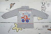 Детская кофта (свитер) для мальчика р.98