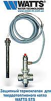 """Защитный термоклапан для твердотопливного котла WATTS STS20 3/4""""ВР, капиляр 1300мм, фото 1"""
