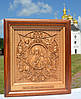 Икона деревянная резная Божией Матери Неопалимая Купина