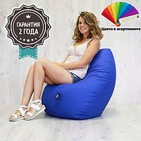 Кресло мешок L 90x60 см (ткань: оксфорд)