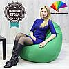 Кресло мешок XL 110x85 см (ткань: оксфорд)