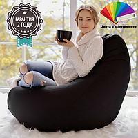 Кресло мешок XXL 130x95 см (ткань: оксфорд)