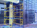 Вышка-тура строительная передвижная, фото 3