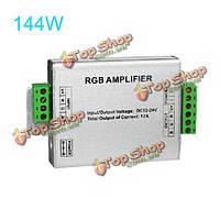 144W LED rgb усилитель для 3528/5050 SMD rgb LED полосы фонари 12v