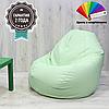 Кресло Груша SanchoBag для детей S 90x60 см (ткань: Эко Кожа)