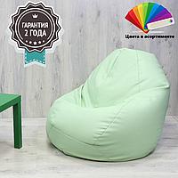 Кресло Груша SanchoBag для детей S 90x60 см (ткань: Эко Кожа), фото 1