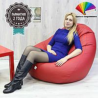 Кресло-Груша XL 110x85 см (ткань: кожзам)