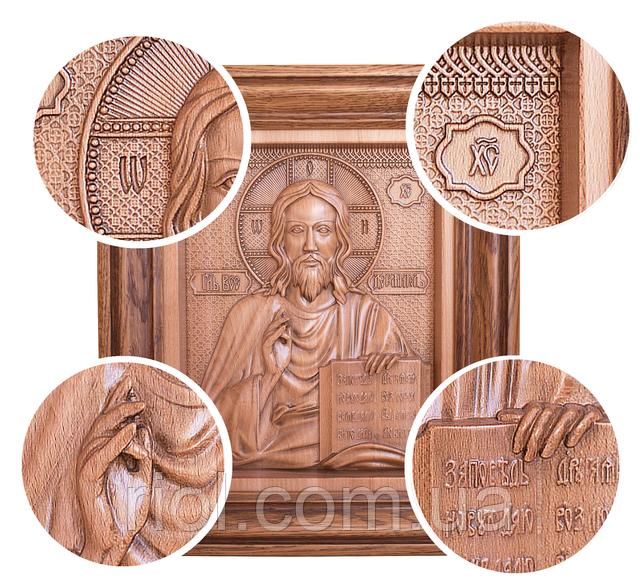 ікона дерев'яна різьблена господь вседержитель