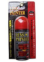Краска для тонировки стопов красная AUG LENS' PAINTER