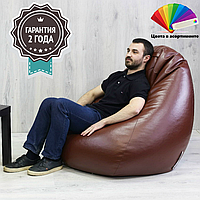 Кресло мешок XXL 130x95 (ткань: кожзам)