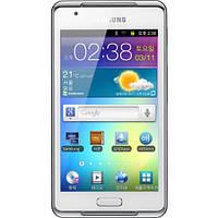 Бронированная защитная пленка для экрана Samsung YP-GI1CW Galaxy S WiFi 4.2