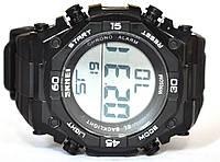 Часы Skmei DG1130