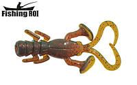 Сьедобный силикон Fishing ROI Wild Crayfish 50mm D014