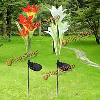 Солнечный 4 LED цветок лилии свет лужайки сада открытый цвет изменение Лампа