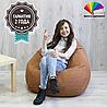 Кресло мешок Груша для детей S 90x60 см (ткань: велюр)