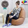Кресло мешок Груша SanchoBag M 110x80 см (ткань: велюр)