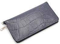 Удобный кожаный темно синий чехол-футляр для телефона на молнии big (100920)