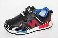 Кроссовки оптом для подростков. Спортивная обувь от фирмы GFB A155-1 (32-37)