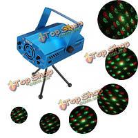 6в1 Mini голос управления r & g лазер сцене проектор dj партия