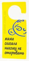 """Новогодняя упаковка 2019 НОВИНКА """"Новогоднии мелочи"""""""