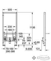 Grohe инсталляционная система GROHE Rapid SL для биде (38553001)