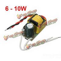 6-10Вт LED драйвер питания постоянного тока для лампы 85-277в