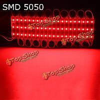 20 шт/много SMD 5050 3 LED модули защиты IP65 красный 12В для афиши