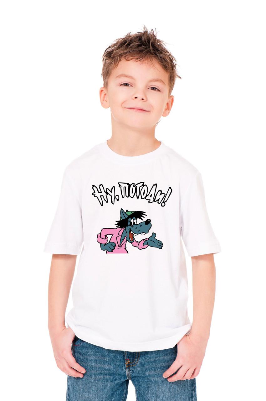 """Детская футболка """"Волк из """"Ну Погоди"""""""