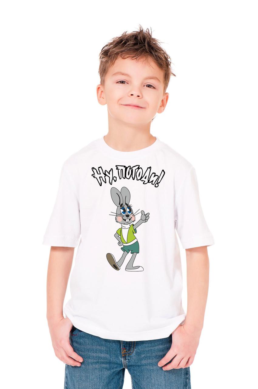 """Дитяча футболка """"Заєць з """"Ну Постривай"""""""""""