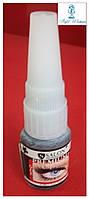 Клей смола Salon professional Premium для наращивания ресниц 10мл, черный оригинал