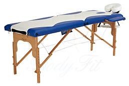 Массажный стол Body Fit 2-х сегментный деревянный, стол для массажа, кушетка деревянная (бело-синий)