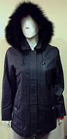 Куртка женская кожаная зимняя BBL