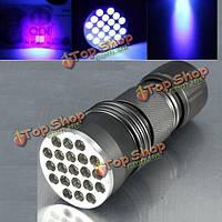 21 LED алюминий сплав ультра фиолетовый LED фонарик 3xaaa