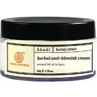 Аюрведический крем осветляющий пятна и рубцы, Кхади / Herbal anti-blemish crem, Khadi / 50 g