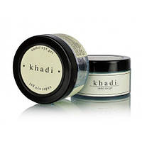 Гель под глаза и кожи вокруг глаз, Кхади / Under eye gel, Khadi / 50 gr