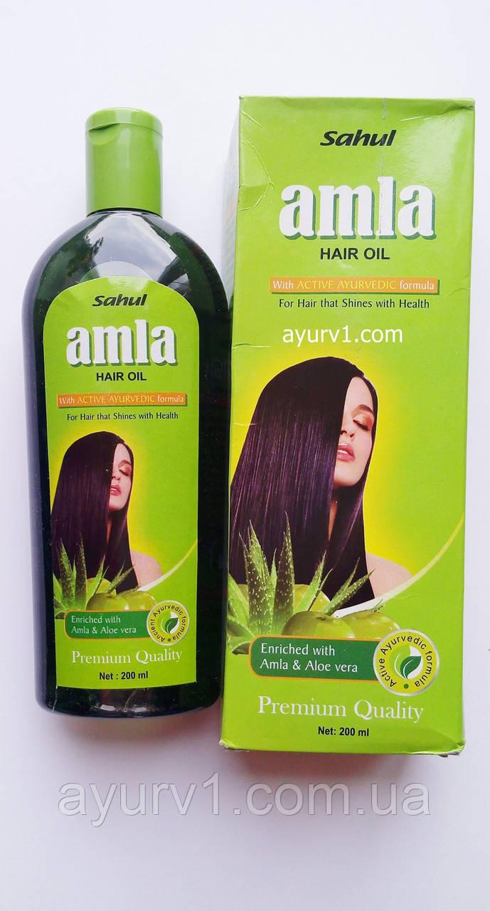 Масло для волос Амла Сахул / Hair Oil Amla, Sahul / 200мл