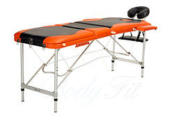Массажный стол Body Fit 3-хсегментный алюминиевый (черно-оранжевый)