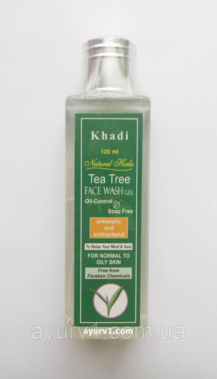 Гель для умывания Чайное дерево / Tea Tree  Face Wash, Khadi / 120 ml