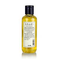Травяной шампунь мед и лимонный сок, Кхади / Нerbal shampoo honey and lemon juice, Khadi / 210 ml