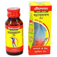 Масло маханараян, Байдинах / Mahanarayan Tel, Baidyanath / 50 ml