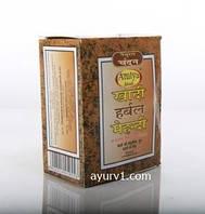 Краска на основе хны коричневая / Herbal Mehndi, Natural Brown, Khadi  / 100 пк