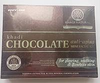 Шоколадный подарочный набор, против морщин, Кхади / Anti-aging mimi facial kit, Khadi, набор косметики