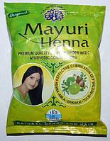 Хна натуральная , Маури Хенна / 40 gr