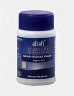 Навахридя калпа, Шри Шри Аюрведа / Navahridaya kalpa, Sri Sri Ayurveda / 60 tab